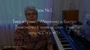 Видеоверсия учебно-методического пособия. Урок 1
