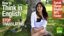 Learn how to think in English and STOP Translating | Speak fluent English 90% faster