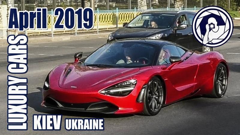 Luxury Cars in Kiev (04.2019) McLaren 720S
