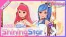 MV 나라 시아 ShiningStar♪ 애니 |Nara see a ShiningStar♪ ani |SM Rookies