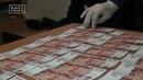 Сотрудница банка похитила почти 30 млн руб | Новости сегодня | Происшествия | Масс Медиа