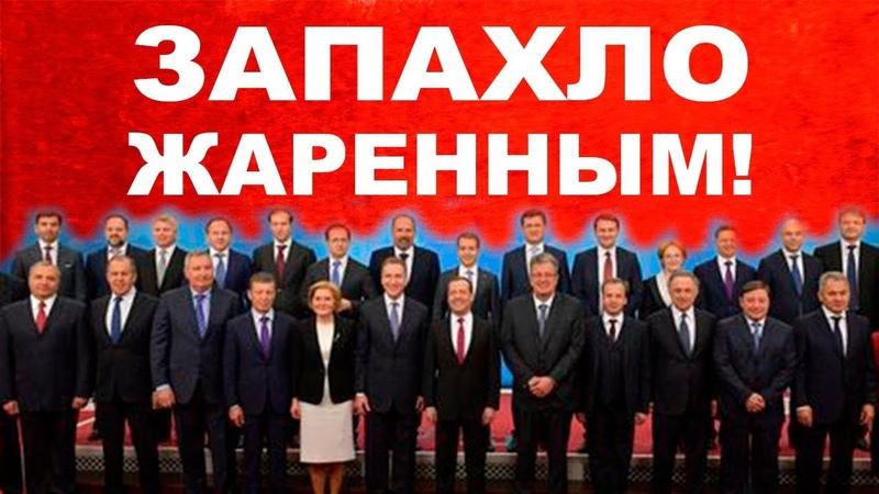 В Кремле начался левый поворот - Возвращение к социализму - 21.03.2019
