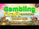 GC Gnomes Обзор Экономической Игры Рефбэк 100%