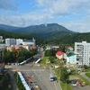 Gorod Belokurikha