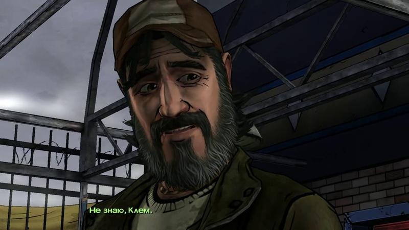 The Walking Dead Season 2 - thorny path - (Эпизод 3 - тернистый путь ) - планировка побега 6