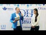 Интервью с участницей. Яна Тетютцкая
