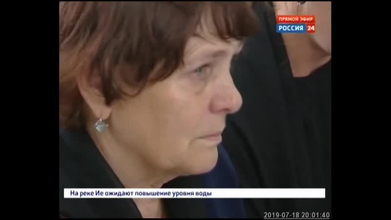 Я хочу всё проверить и посчитать Адвокат виновника смертельного ДТП на улице Байкальской в Иркутске попросил перерыв в судебн