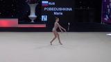 Miss Valentine 2019 Pobedushkina Maria RG FIG Senior Clubs Final RUS