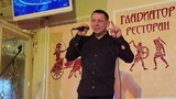 Павел Павлецов - Точно Реки подо Льдом (LIVE+) 2019