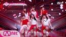 [ENG sub] PRODUCE48 [4회] ′이런 게 바로 상큼′ 믹스주스ㅣI.O.I ♬너무너무너무_1조 @그룹 배틀 18