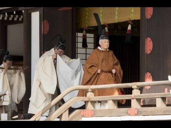 天皇陛下の退位儀式始まる