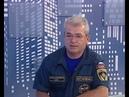 Гость студии - Фанис Хаттапов, начальник поисково-спасательного отряда №6