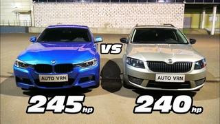 Вот это БИТВА!!! Octavia A7 1.8T 4x4 (Stage 2) vs BMW F30 328i ГОНКА