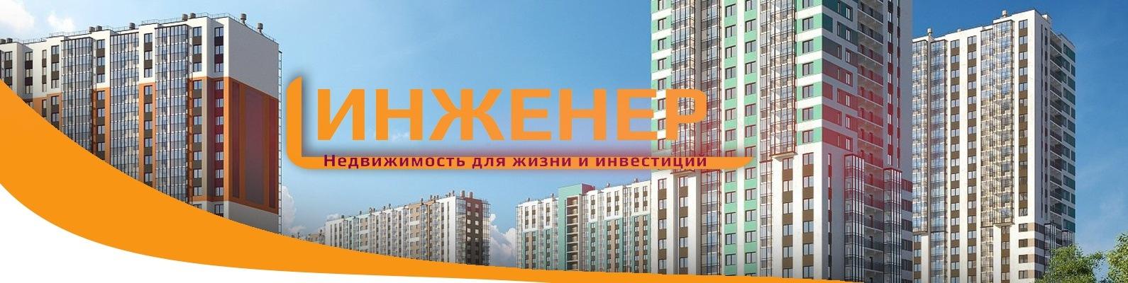 91c1ad602d148 НОВОСТРОЙКИ | ПОКУПКА | ПРОДАЖА ЧЕЛЯБИНСК | ВКонтакте