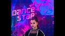Ionela Ţăruş - DanceStar Romania 2018
