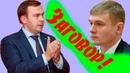 Заговор против главы Хакасии Коновалова! Причем тут Афонин?