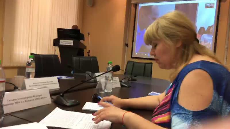 Круглый стол в ТГУ «Противодействие экстремизму в молодёжной информационной среде - III этап»,