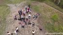 Гора Сугомак и детишки охотящиеся на дрон.