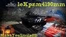Цербер - Адский ЛТ/World of Tanks Console/WOT MERCENARIES/PS4/XBOX