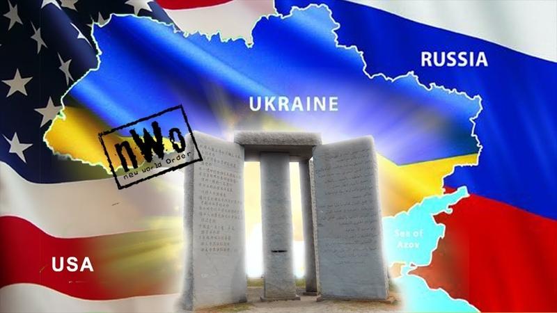 Alcyon Pleiades 19-1 (Spoken): Crisis in Ukraine, the Elite's sinister plan