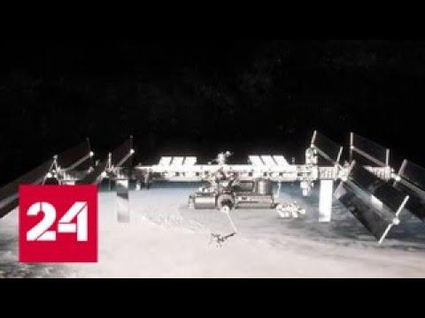 Спутники Маска запрут Землю в клетку Кесслера - Россия 24
