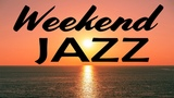 Lazy Weekend Jazz - Smooth Instrumental Cafe Bossa JAZZ for Relax &amp Happiness