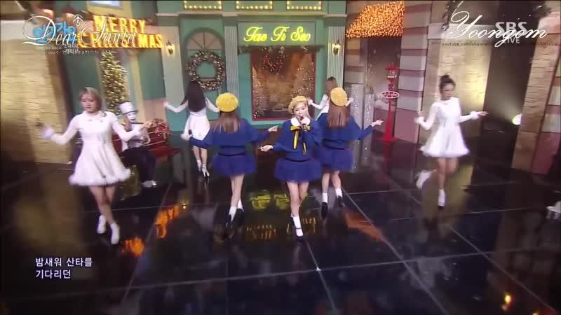 TaeTiSeo (TTS, SNSD) - Dear Santa (Stage mix)