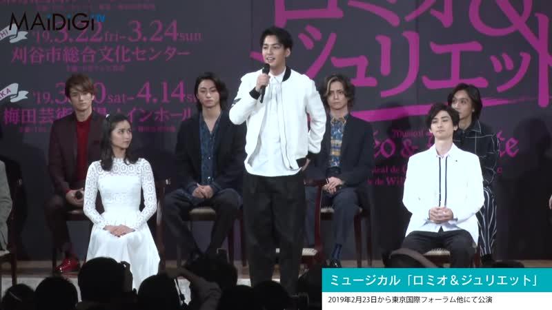 染谷俊之、三浦涼介らが紡ぐ美しき残酷劇『グランギニョル』公開ゲネプロ エンタステージ