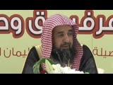 قال النبي ﷺ عن الخوارج: