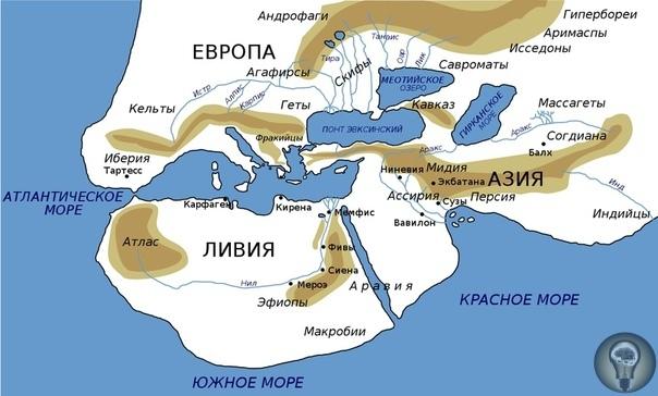 Путешествие финикийцев вокруг Африки кто, когда и как впервые обогнул Африканский континент Предполагаемое плавание финикийцев вокруг Африки произошло около 600 года до н. э. по приказу
