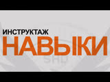 Tom Clancy's The Division 2 - Навыки