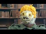 Таскмастер — Съедобные маски (русские субтитры)