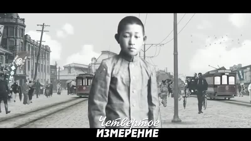 Истории Великих людей - Коносукэ Мацусита (4 измерение. Как начать свое дело с нуля)