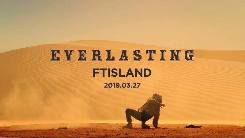 FTISLAND - God Bless You【Teaser】