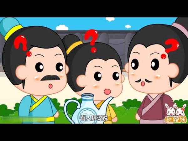 Chinese idiom 22 画蛇添足