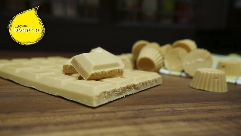 Карамелизированный шоколад Chocolat dulcey Темперирование белого шоколада