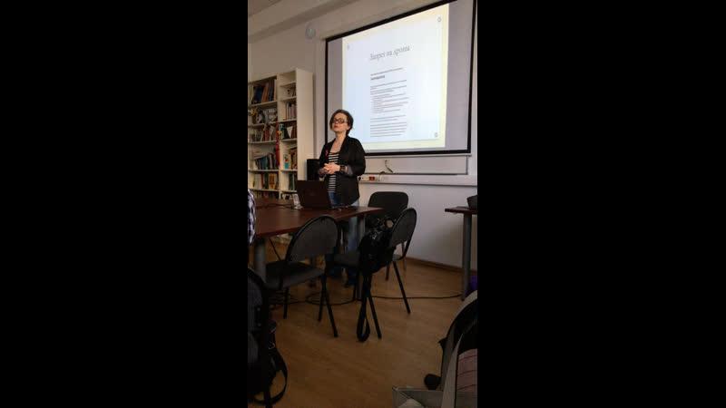Live: Журнал Русский вестник Шпицбергена