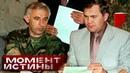 Чеченская война и Хасавюртовский мир