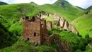 Горы Чечня 12 Nature of Chechnya 12