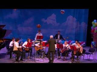 R.Dyens - Tunis,Tunisi Оркестр гитаристов Анимато Г.Фетисов 10.03.2019