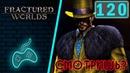 Victor Vran DLC Fractured Worlds - Прохождение. Часть 120: Голем из недр. Нелепый кошмар