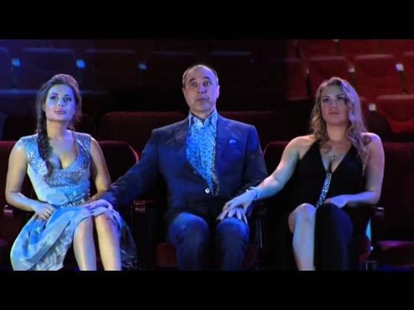 Уральские пельмени - В кино (Очень страшное смешно) 2012