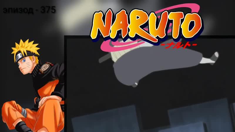Наруто, Какаши vs Обито