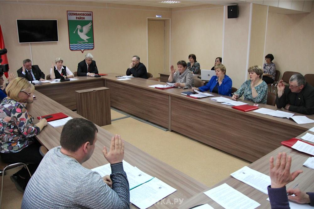 Национальный парк: обращение районных депутатов