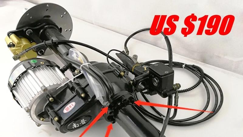 Посмотрите это видео на Rutube: «KUN RAY, Электромост для трицикла, Комплект, 48-72 V, 500 - 1200 Вт, 2019» » Freewka.com - Смотреть онлайн в хорощем качестве