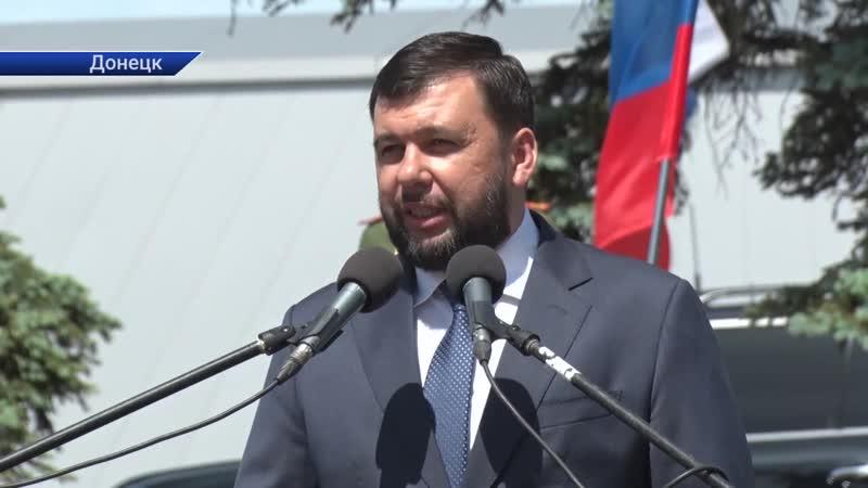 В Донецке открыли бюст Герою ДНР Олегу Мамиеву