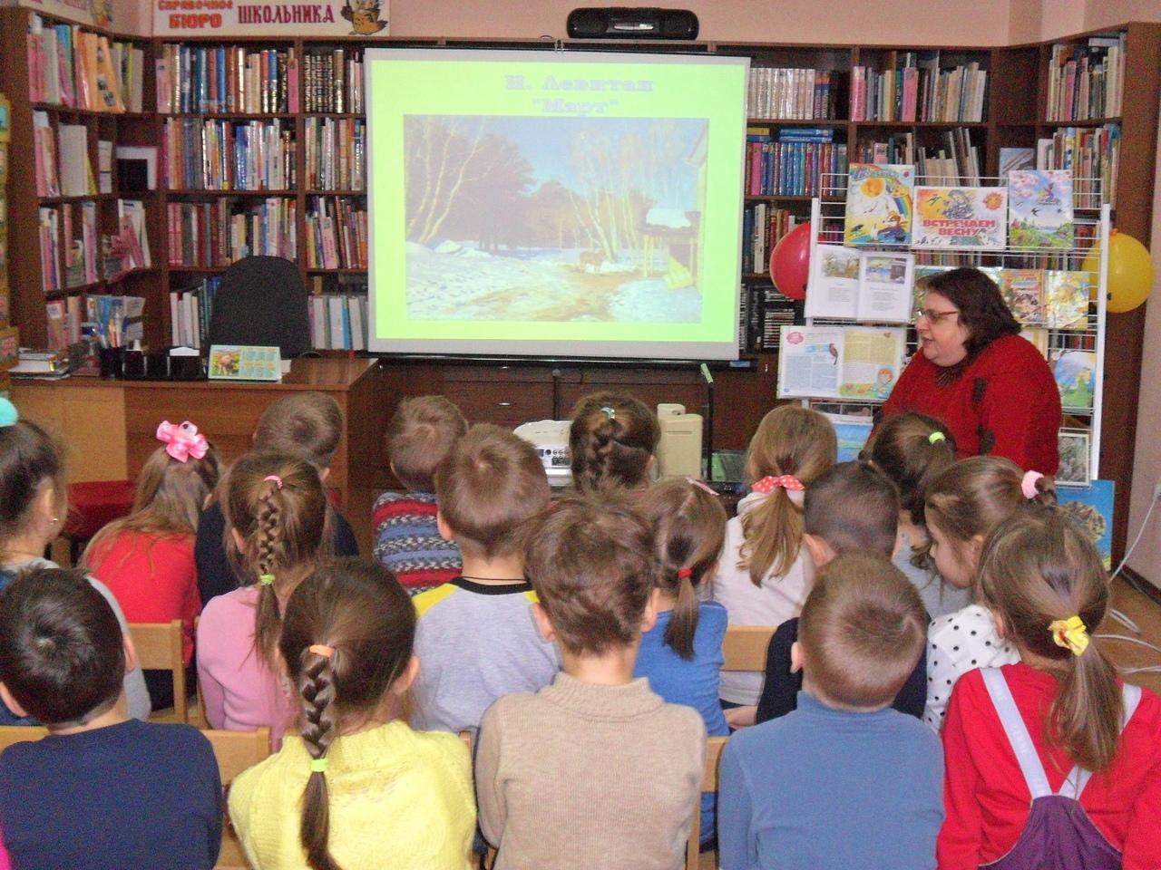 детям о весне, занятия с малышами, донецкая республиканская библиотека для детей, отдел искусств, музыка весны