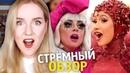 MET GALA 2019 СТРЁМНЫЙ ОБЗОР нарядов