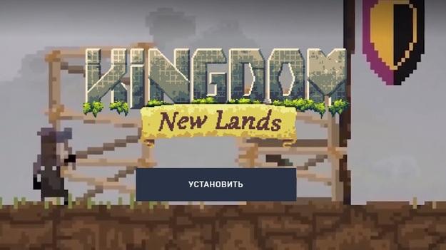 Получить новую игру для Epic Games Store предлагают бесплатно и навсегда