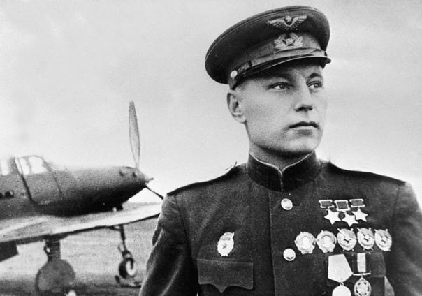 Покрышкин Александр Иванович.